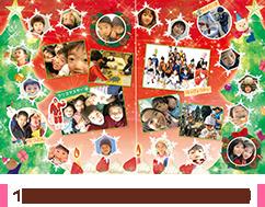 行事写真冬のページ画像