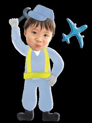 飛行機の整備士さん