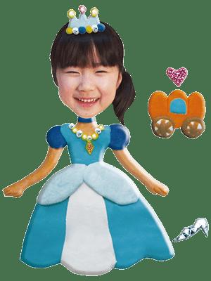 プリンセス3