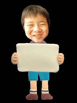 ひみつ(男)