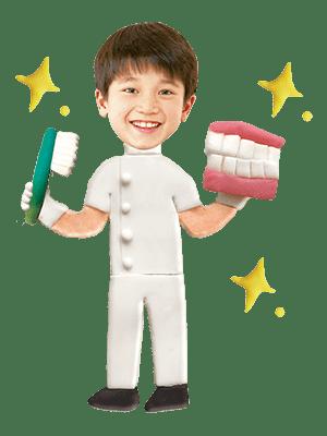 歯医者(男性)