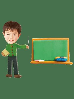 学校の先生(男)