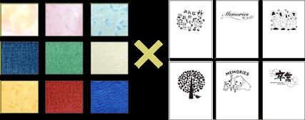 ビニールレザーの色や柄を多数ご用意しています。箔押しも既に用意しているものからオリジナルデザインまで対応