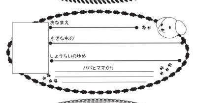 イラスト素材 卒園アルバムcom Part 2